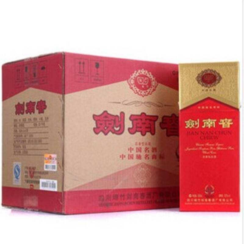 剑南春浓香型白酒52度售价