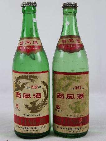 1980年各种老酒西凤酒回收