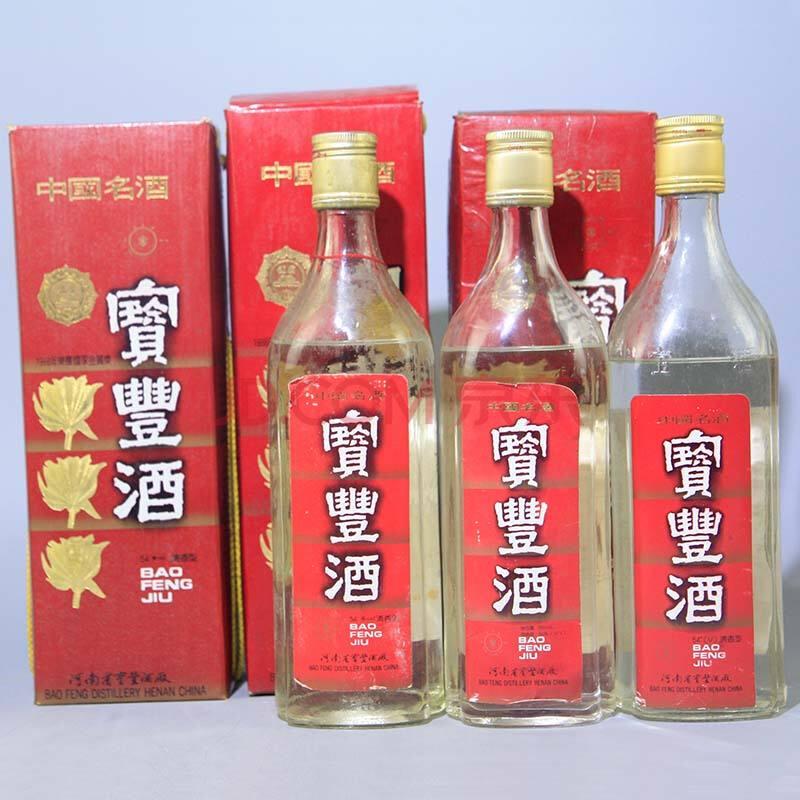 名酒回收52宝丰酒价格表和