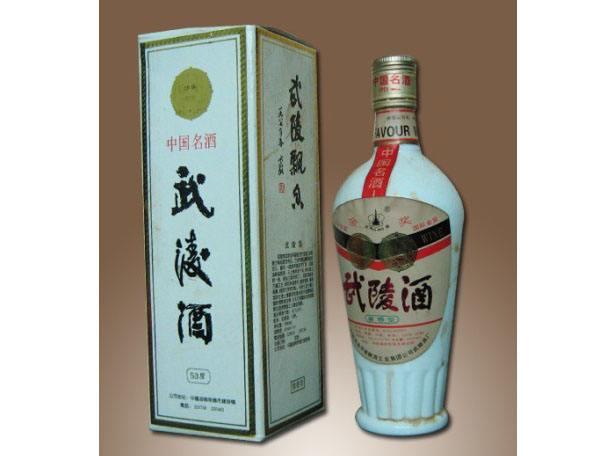 1994年武陵酒回收价格是多