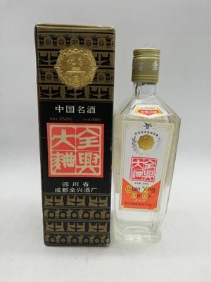 1999年全兴大曲老酒回收价