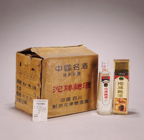 回收名酒1984年沱牌曲酒价