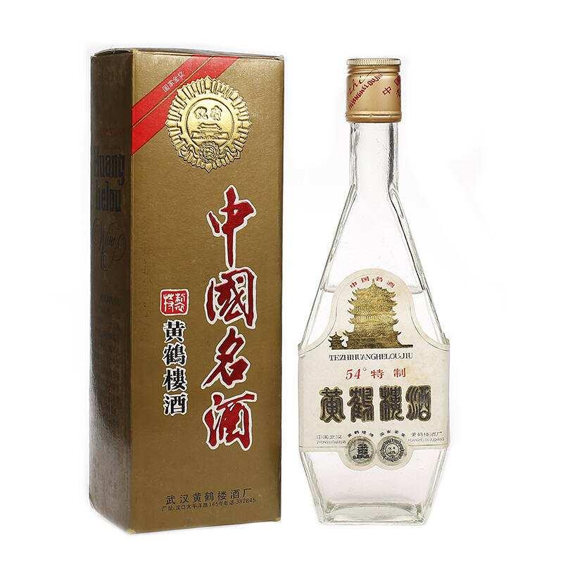 武汉酒厂黄鹤楼酒老酒回